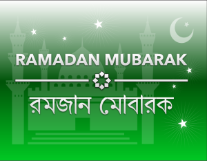 Ramadan_Mubarak-800px